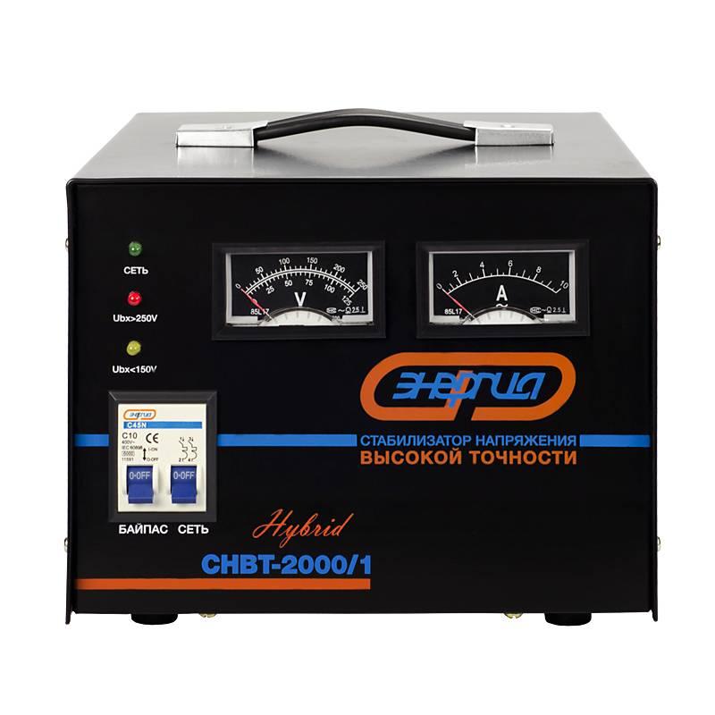Однофазный стабилизатор напряжения Энергия HYBRID СНВТ 2000 фото