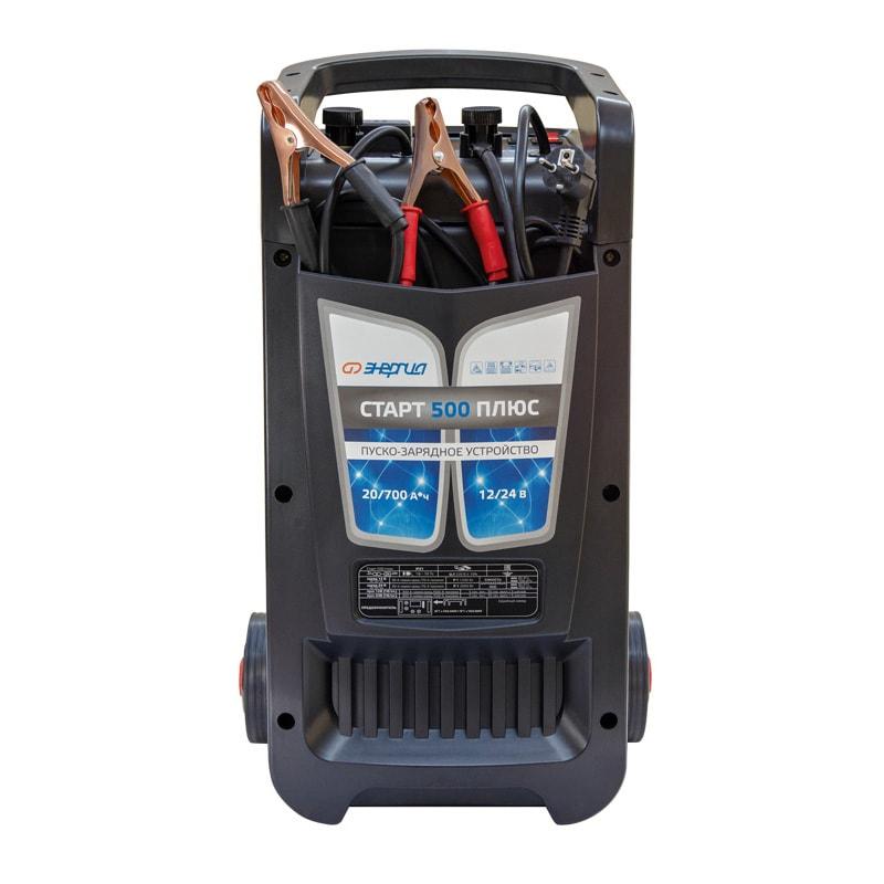 Пуско-зарядное устройство для аккумулятора Энергия СТАРТ 500 ПЛЮС фото