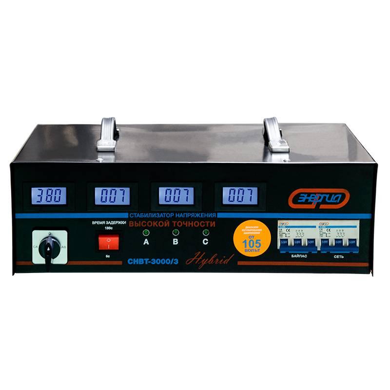 Стабилизатор напряжения Энергия HYBRID 3000/3 трехфазный фото