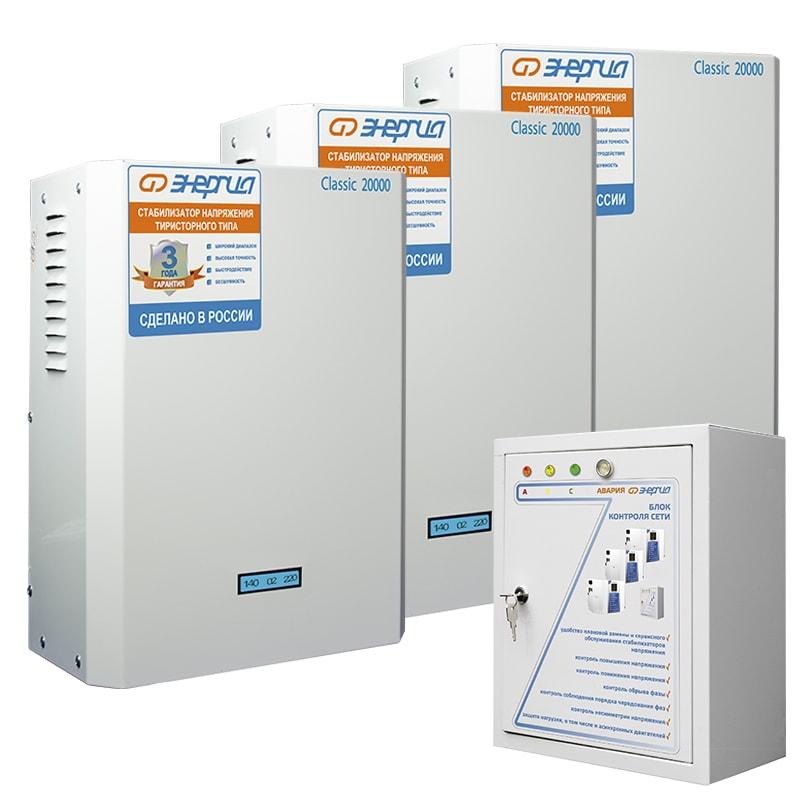 Трехфазный электронный стабилизатор Энергия Classic 60000 фото