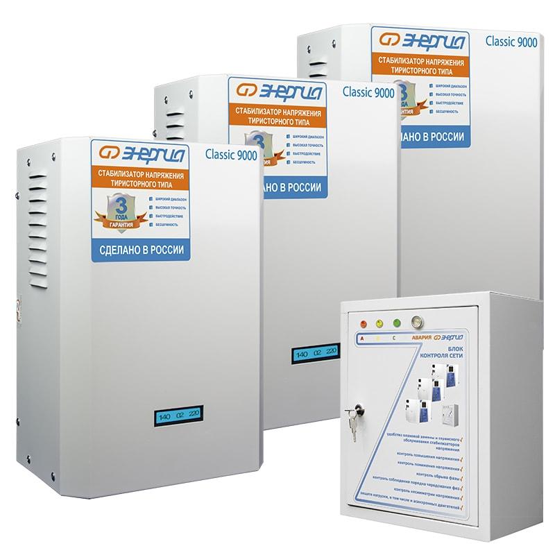 Трехфазный электронный стабилизатор Энергия Classic 27000 фото
