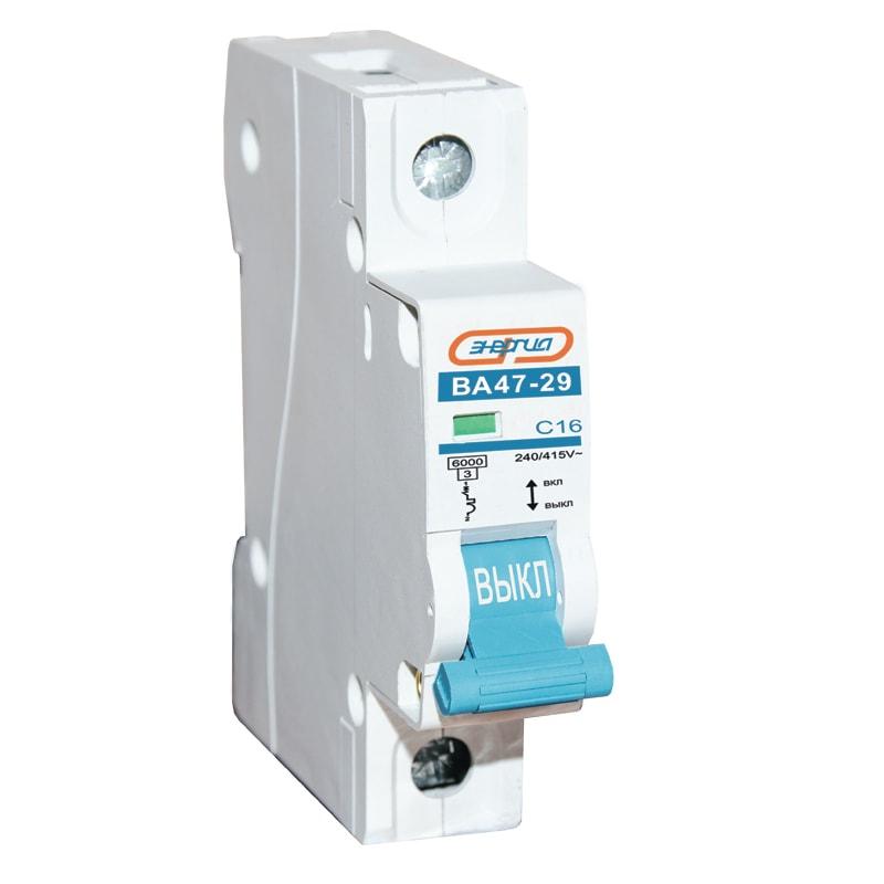 Автоматический выключатель 1P 16A ВА 47-29 Энергия фото