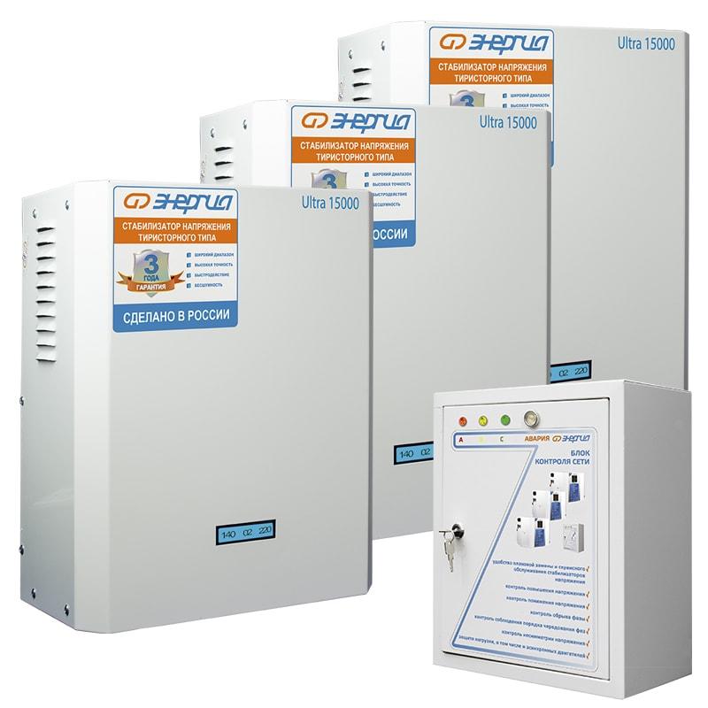 Трехфазный электронный стабилизатор Энергия Ultra 45000 фото