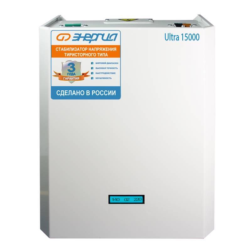 Купить Однофазный стабилизатор напряжения Энергия Ultra 15000