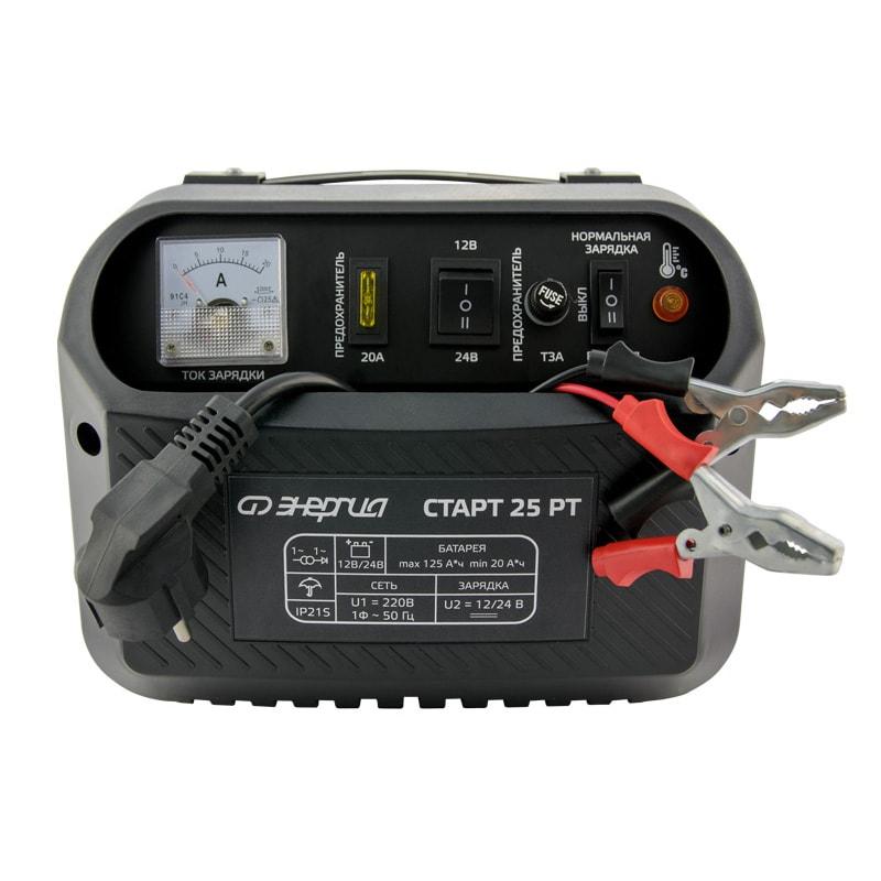 Зарядное устройство для аккумулятора Энергия СТАРТ 25 РТ фото