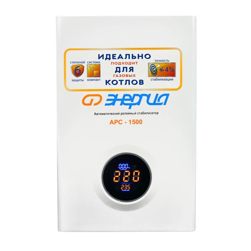 Однофазный стабилизатор напряжения Энергия АРС 1500Стабилизаторы напряжения<br>Тип напряжения:Однофазный; <br>Принцип стабилизации:Релейный; <br>Мощность (кВА):1,5; <br>Способ установки:Настенный;