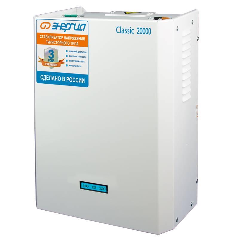 Купить Однофазный стабилизатор напряжения Энергия Classic 20000
