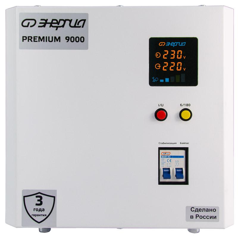 Однофазный стабилизатор напряжения Энергия Premium Light 9000 фото