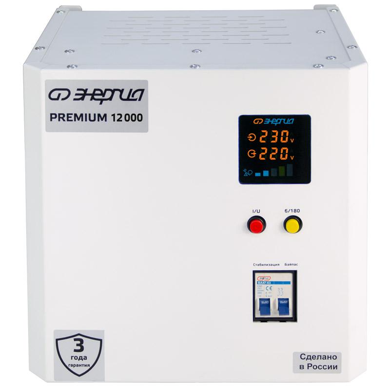 Однофазный стабилизатор напряжения Энергия Premium Light 12000 фото
