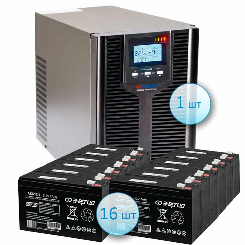 С двойным преобразованием Комплект ИБП Энергия ИБП Pro OnLine 7500 (EA-9006H) + 16 аккумуляторов 7 АЧ фото