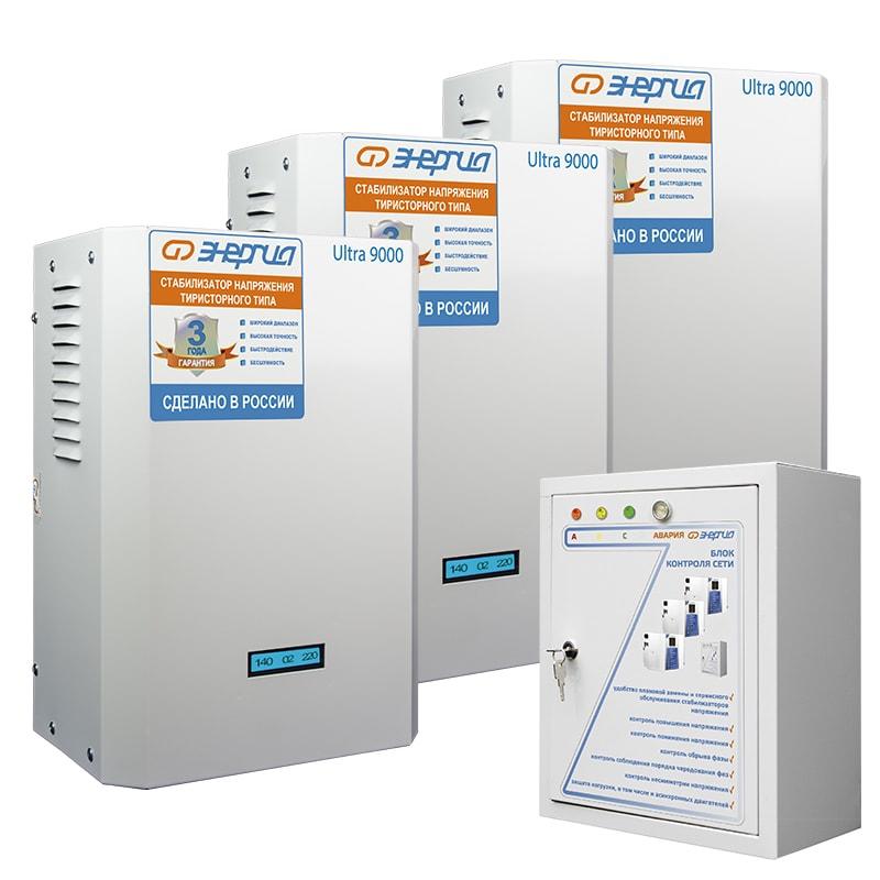 Трехфазный электронный стабилизатор Энергия Ultra 27000 фото