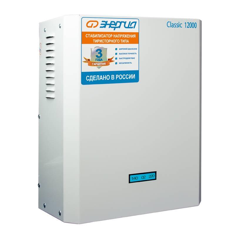 Однофазный стабилизатор напряжения Энергия Classic 12000