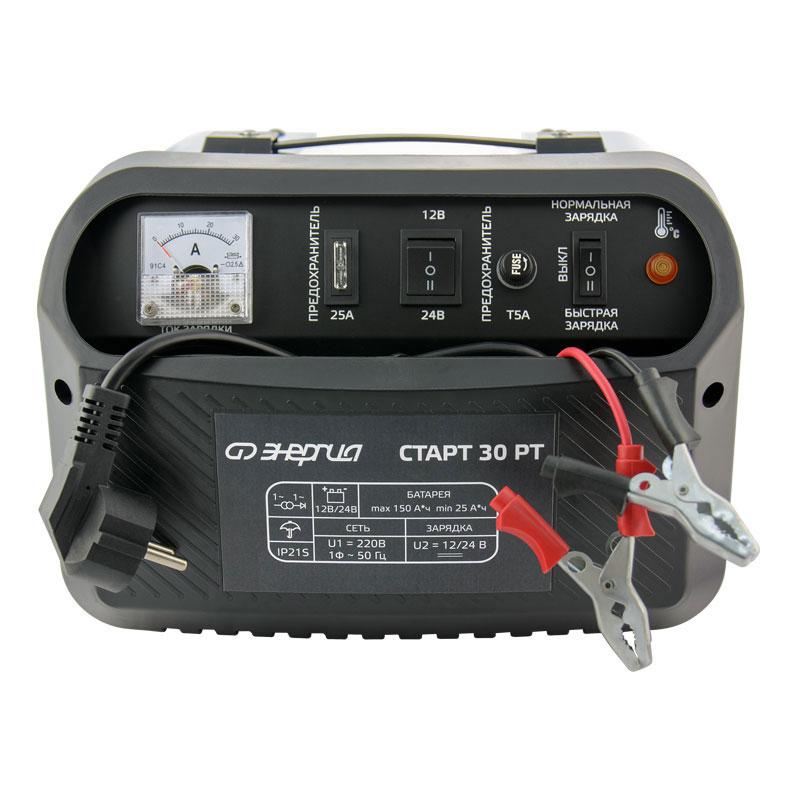 Зарядное устройство для аккумулятора Энергия СТАРТ 30 РТ фото