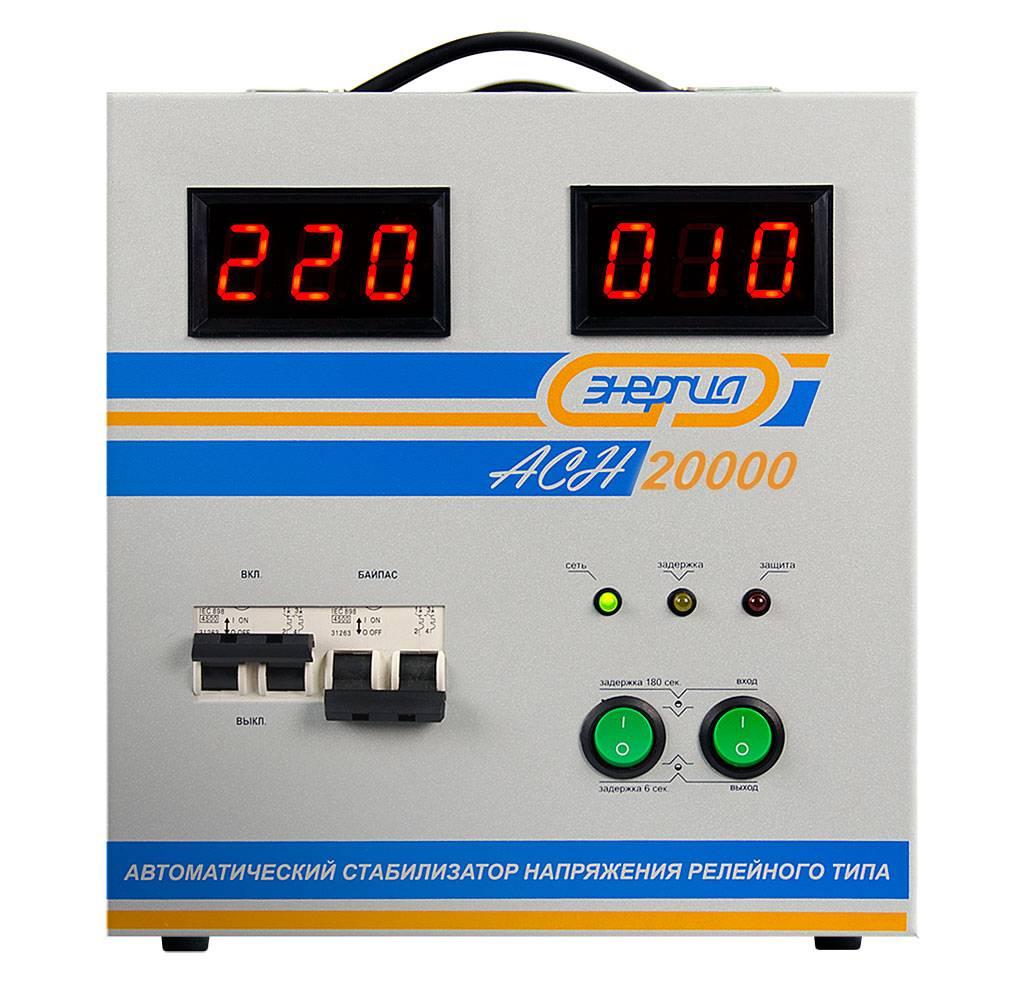 Однофазный стабилизатор напряжения Энергия АСН 20000 фото
