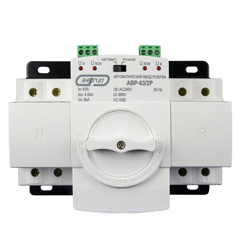 Устройство автоматического ввода резерва серии АВР-63/2Р Энергия фото