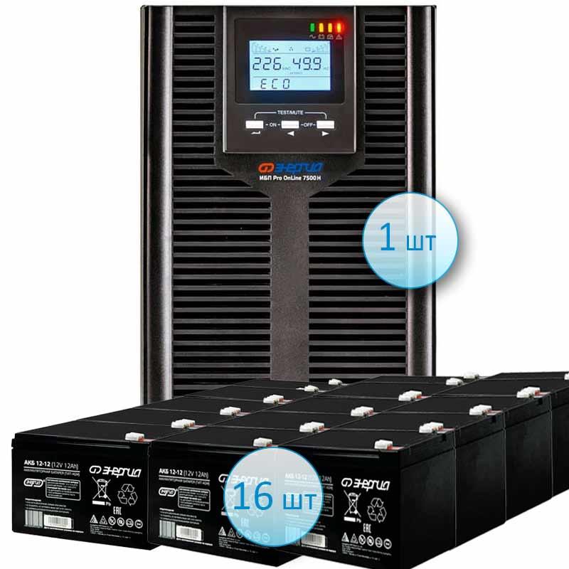 С двойным преобразованием Комплект ИБП Энергия ИБП Pro OnLine 7500 (EA-9006H) + 16 аккумуляторов 12 АЧ фото