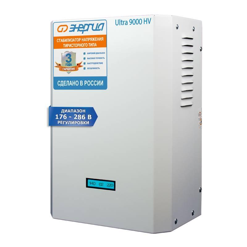 Однофазный стабилизатор напряжения Энергия Ultra 9000 (HV) фото
