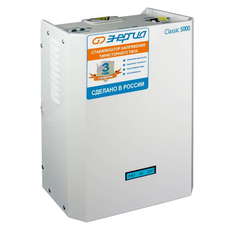 Однофазный стабилизатор напряжения Энергия Classic 5000 фото