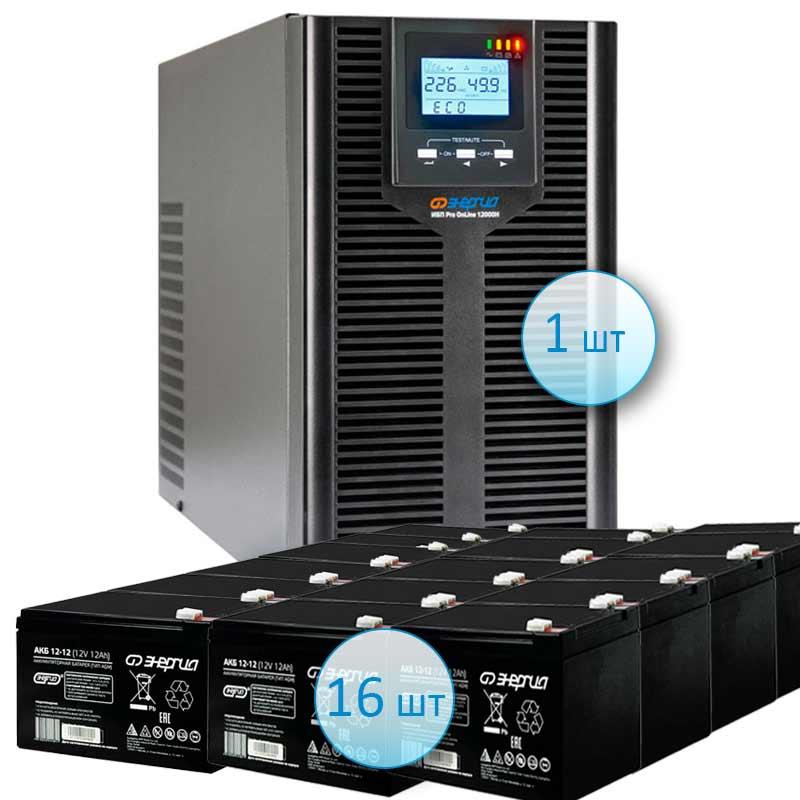 С двойным преобразованием Комплект ИБП Энергия ИБП Pro OnLine 12000 (EA-9010H) + 16 аккумуляторов 12 АЧ фото