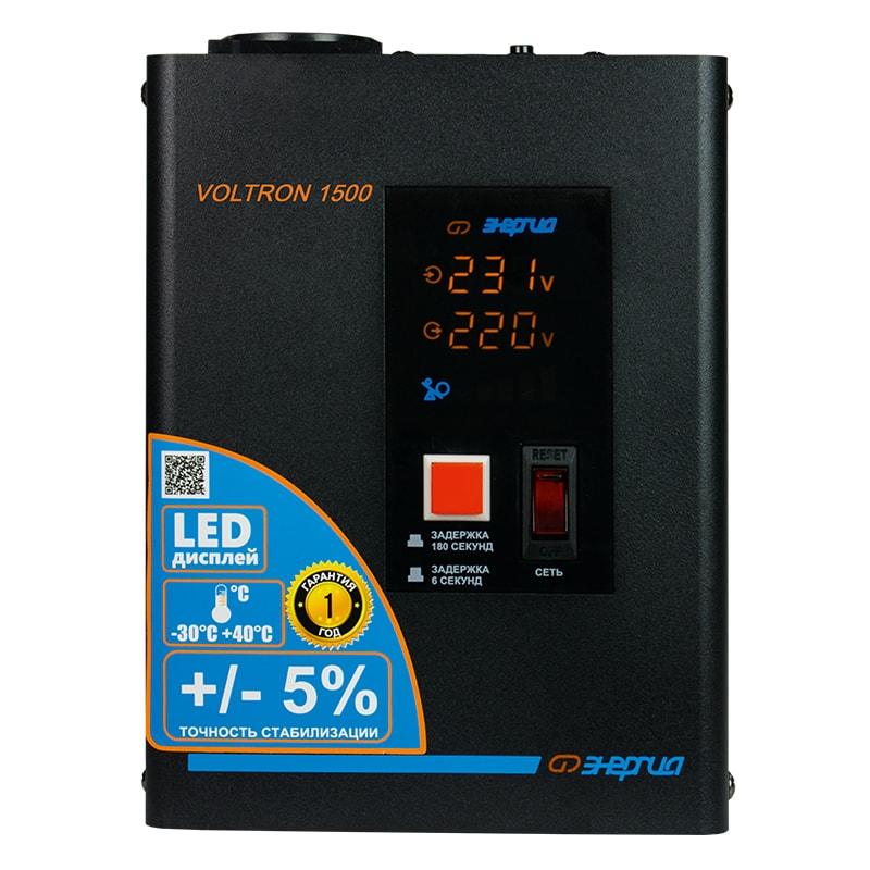 Однофазный стабилизатор напряжения Энергия Voltron 1500 (HP) фото