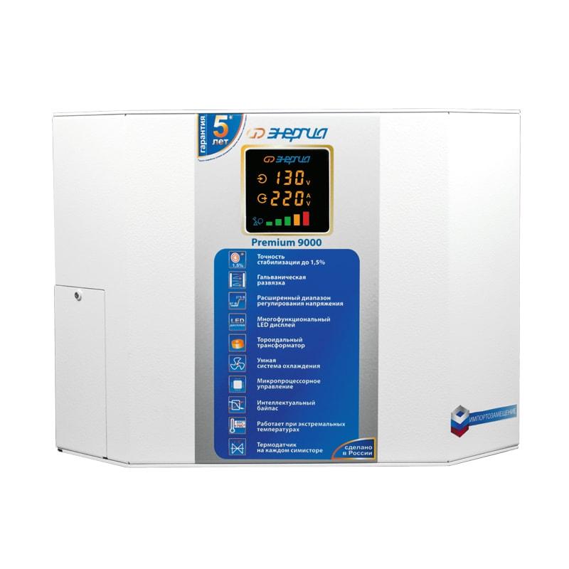 Однофазный стабилизатор напряжения Энергия Premium 9000 фото