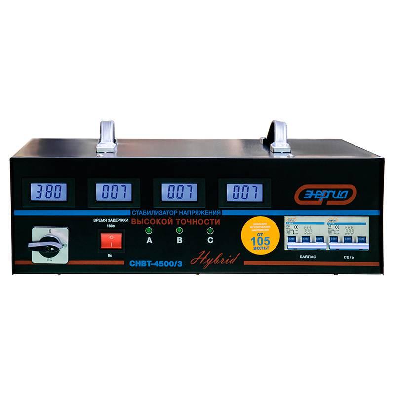 Стабилизатор напряжения Энергия HYBRID 4500/3 трехфазный фото
