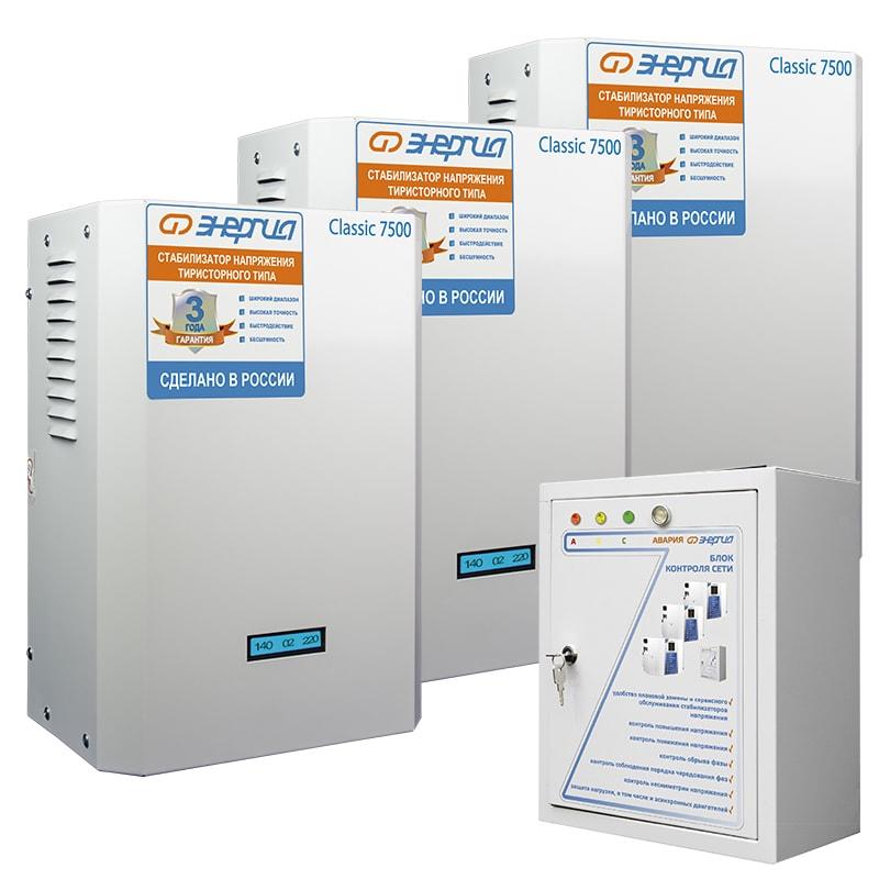 Трехфазный электронный стабилизатор Энергия Classic 22500