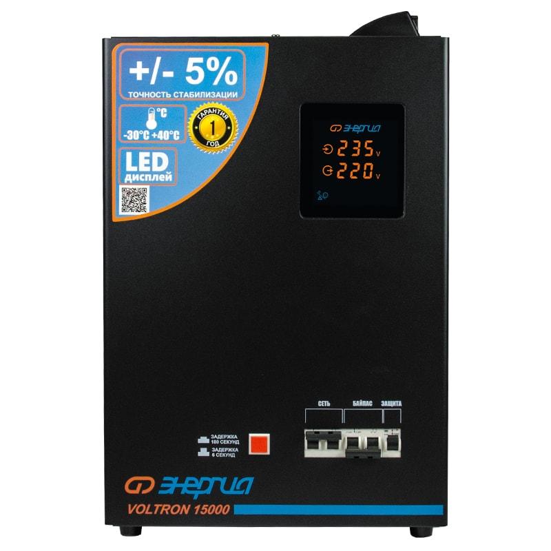 Однофазный стабилизатор напряжения Энергия Voltron 15000 (HP) фото
