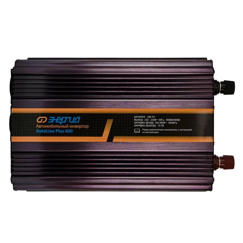 Автомобильный инвертор Энергия AutoLine Plus 600 с функцией зарядки аккумулятораАвтомобильные инверторы<br>Если вы ищете мобильный источник переменного напряжения значением 220 Вольт, то рассмотрите автомобильный инвертор Энергия модели AutoLine Plus 600. Индекс Plus обозначает, что аппарат снабжён функцией заряда аккумуляторов от стационарной сети. Мощность п...
