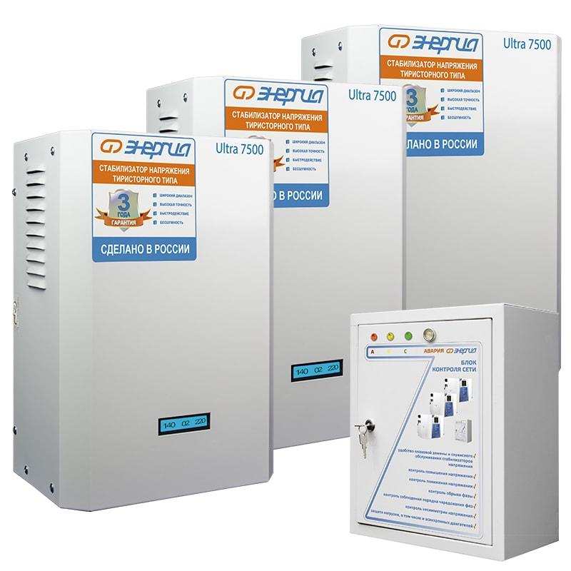 Трехфазный электронный стабилизатор Энергия Ultra 22500 фото