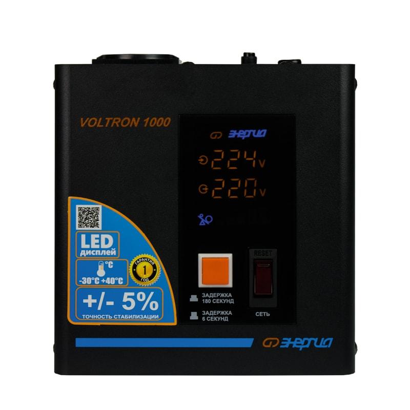 Однофазный стабилизатор напряжения Энергия Voltron 1000 (HP) фото