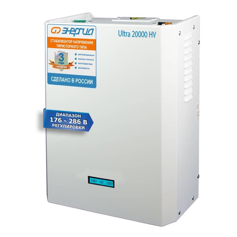 Однофазный стабилизатор напряжения Энергия Ultra 20000 (HV) фото