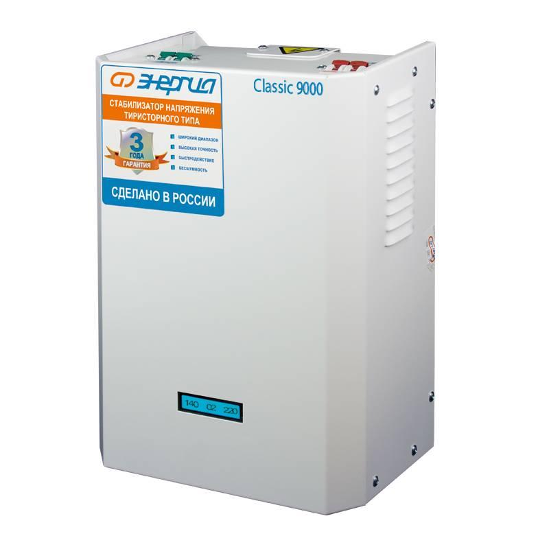 Однофазный стабилизатор напряжения Энергия Classic 9000 фото