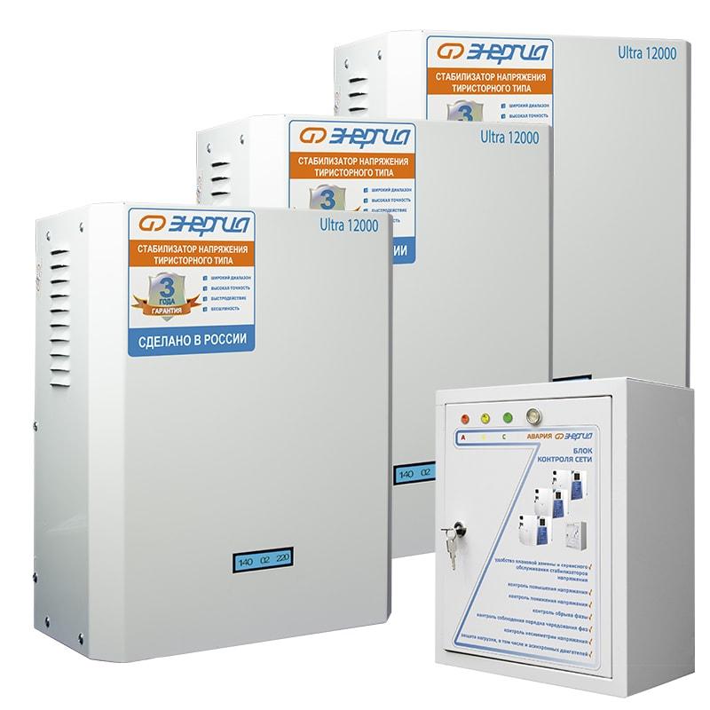 Трехфазный электронный стабилизатор Энергия Ultra 36000 фото