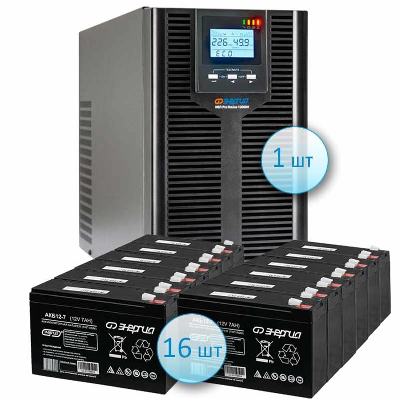 С двойным преобразованием Комплект ИБП Энергия ИБП Pro OnLine 12000 (EA-9010H) + 16 аккумуляторов 7 АЧ фото