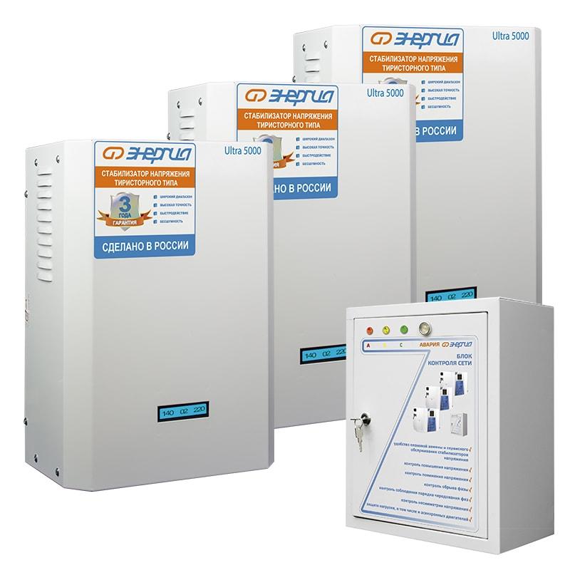 Трехфазный электронный стабилизатор Энергия Ultra 15000