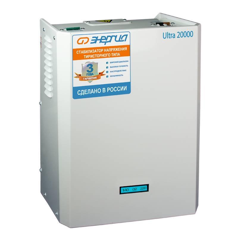 Однофазный стабилизатор напряжения Энергия Ultra 20000 фото