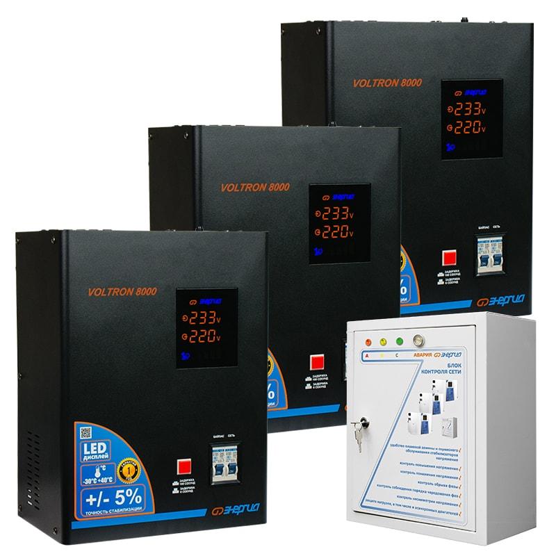 Купить Трехфазный релейный стабилизатор напряжения Энергия Voltron 24000 (HP)