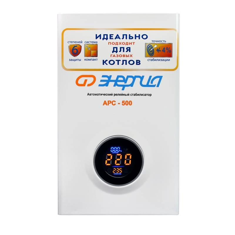 Однофазный стабилизатор напряжения Энергия АРС 500 фото