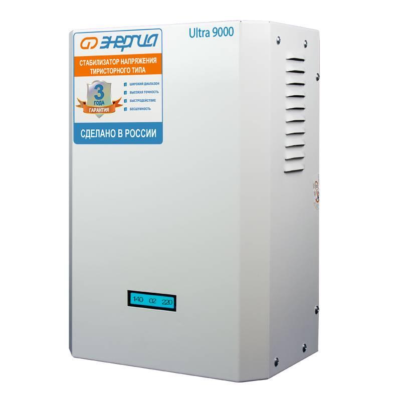 Однофазный стабилизатор напряжения Энергия Ultra 9000 фото