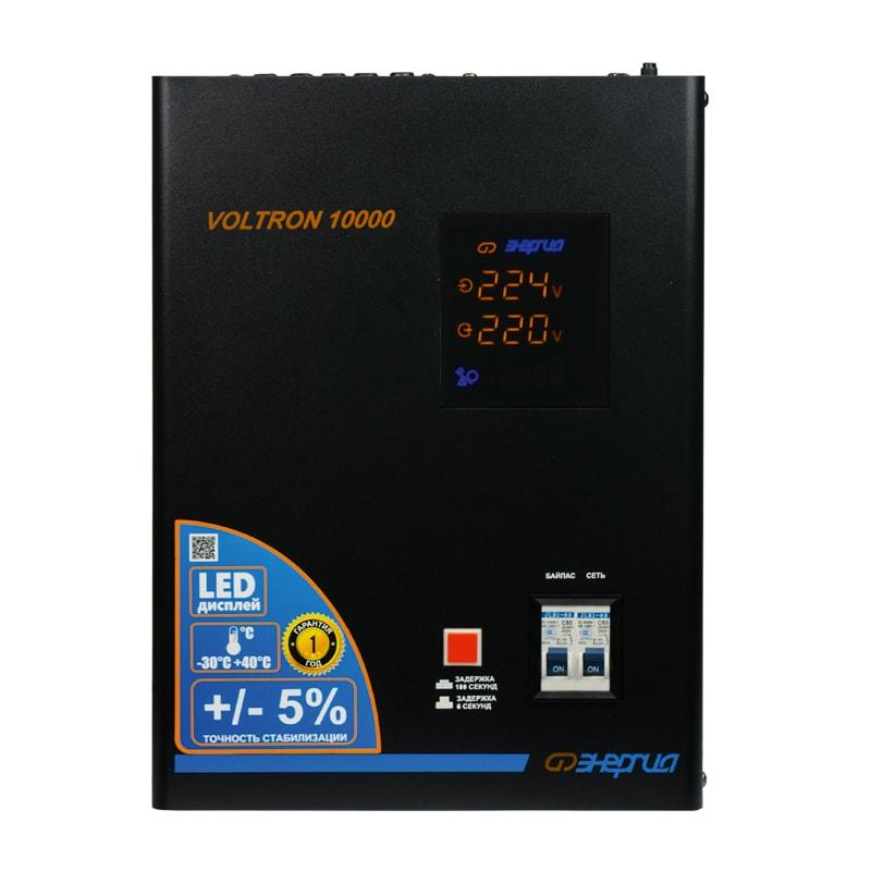 Однофазный стабилизатор напряжения Энергия Voltron 10000 (HP) фото