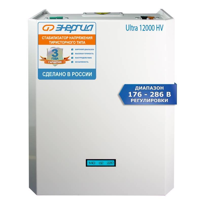 Однофазный стабилизатор напряжения Энергия Ultra 12000 (HV) фото