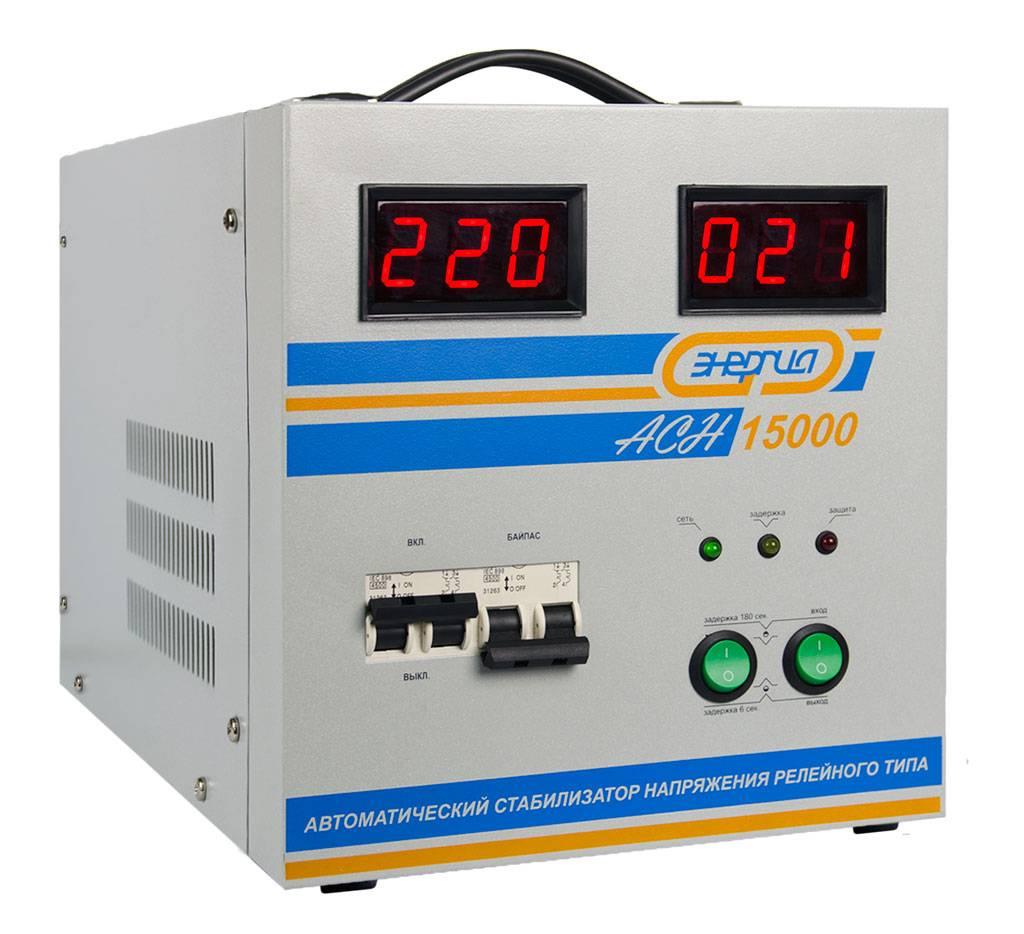 Однофазный стабилизатор напряжения Энергия АСН 15000 фото