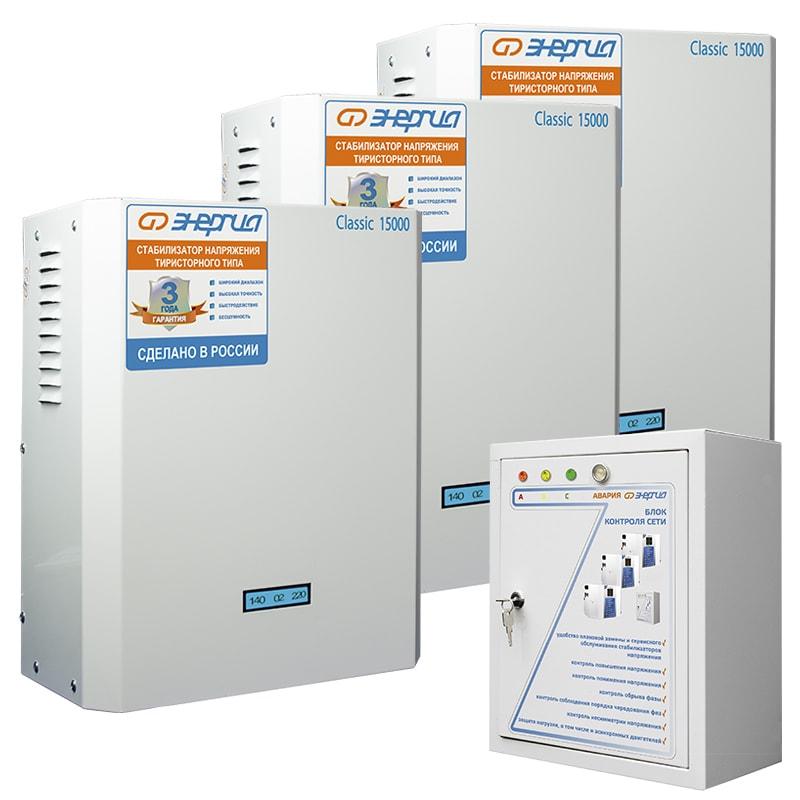Трехфазный электронный стабилизатор Энергия Classic 45000 фото