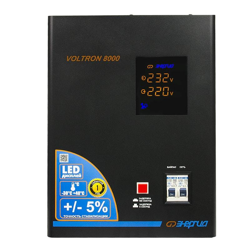 Однофазный стабилизатор напряжения Энергия Voltron 8000 (HP) фото