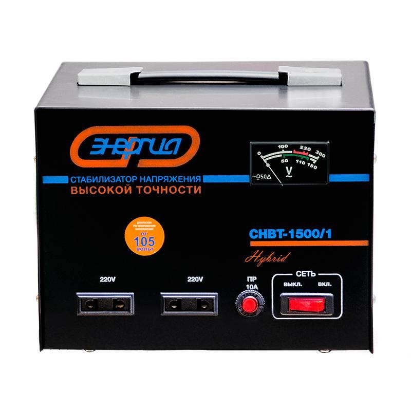 Однофазный стабилизатор напряжения Энергия HYBRID СНВТ 1500 фото