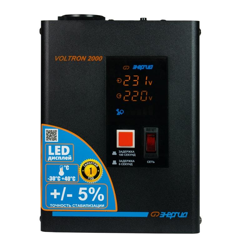Однофазный стабилизатор напряжения Энергия Voltron 2000 (HP) фото