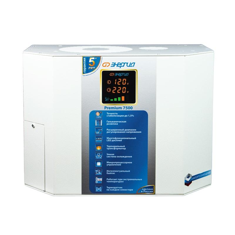 Однофазный стабилизатор напряжения Энергия Premium 7500 фото