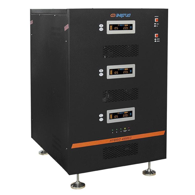 Стабилизатор напряжения Энергия Hybrid 45000 II поколение трехфазный фото