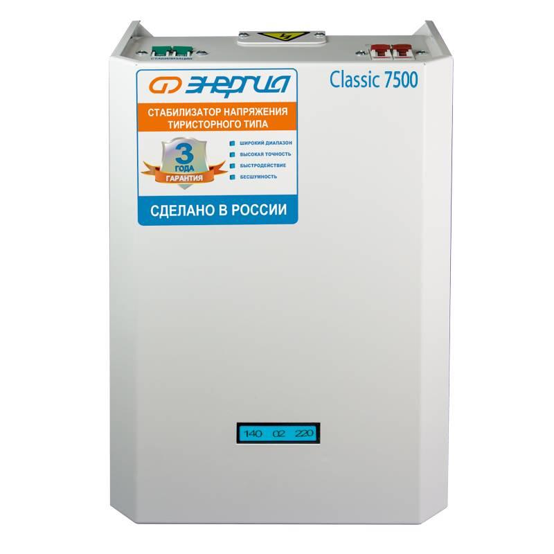 Однофазный стабилизатор напряжения Энергия Classic 7500 фото